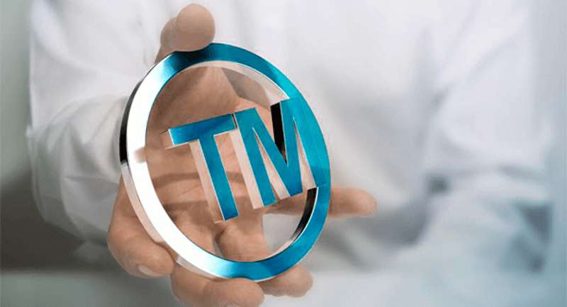 Trademark registration procedure after assignment or transmission